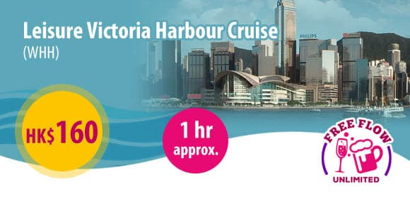Leisure Victoria Harbour Cruise