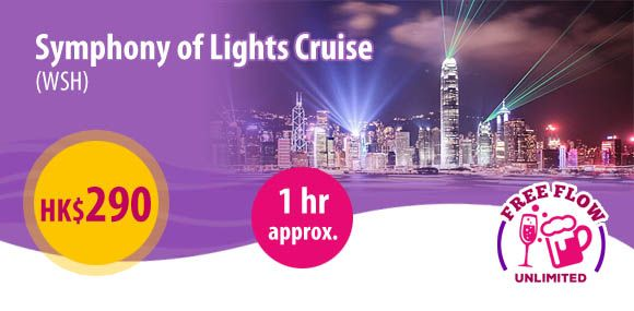 Symphony of Lights Cruise