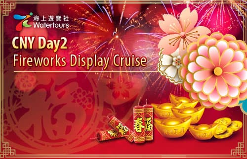 National Day Fireworks Display Cruise